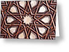 Sultan Ahmet Mausoleum Door 04 Greeting Card