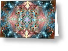 Sultans Magic Carpet Greeting Card