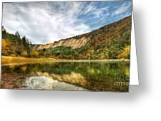 Suluklu Lake Greeting Card