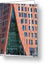Sumatrakontor Portal Hafencity Greeting Card