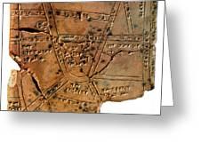 Sumerian Map, Clay Cuneiform Tablet Greeting Card