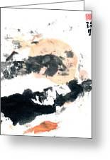 Sumi Abstract Greeting Card