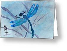 Sumi Dragonfly Greeting Card