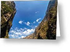 Sumidero Canyon Sky Greeting Card
