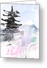 sumie No.10 Pagoda and Mt.Fuji Greeting Card by Sumiyo Toribe
