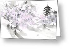 Sumiyo No.4 Five Story Pagoda Greeting Card