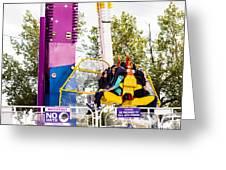 Summer Fair-23 Greeting Card