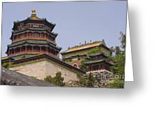 Summer Palace, Beijing Greeting Card