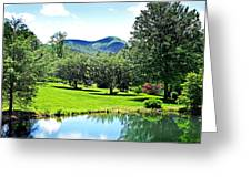 Summer Pond And The Blueridge Greeting Card