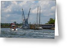Summer Time Boating Greeting Card