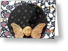 Summer Twilight Greeting Card