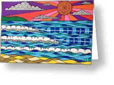 Summer Vibes Greeting Card by Susan Claire