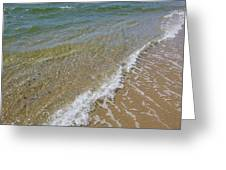 Summer Waves Greeting Card