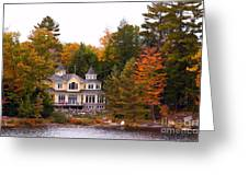 Summerhome On A River Greeting Card