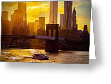 Summertime At The Brooklyn Bridge Greeting Card