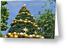 Summertime Christmas With Text Greeting Card by Kaye Menner