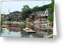 Summertime On Boathouse Row Greeting Card