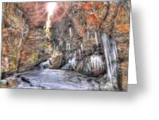 Sun Cave Greeting Card