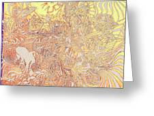 Sun Cow Greeting Card