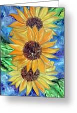 Sun Flower II Greeting Card
