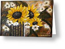 Sun Flowers Greeting Card by Elena  Constantinescu