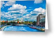 Sun Over The Old Cathedrals Of Moscow Kremlin Greeting Card