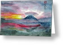Sun Salutation At Mt. Fuji Greeting Card