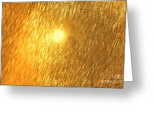 Sun Spot Abstrasct Greeting Card