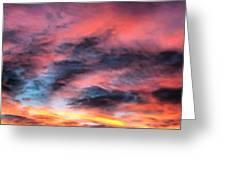 Sun Swirl  Greeting Card