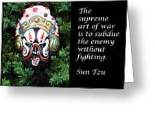 Sun Tzu's The Art Of War Greeting Card