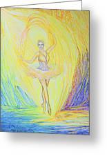 Sunbeam / Moonbeam Greeting Card