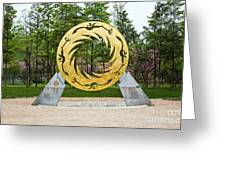 Sunbird Sculpture, Chengdu, China Greeting Card