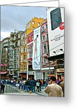 Sunday Afternoon On Pedestrian Walkway In Istanbul-turkey Greeting Card