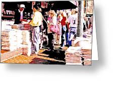 Sunday Morning Paper Sidewalk Newsstand Digitl Art Greeting Card