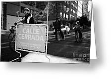 sunday morning roads closed for cyclists and walkers Santiago Chile Greeting Card