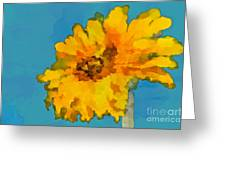 Sunflower Illusion Greeting Card