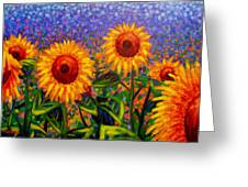 Sunflower Scape Greeting Card