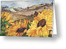 Sunflower Serenity Greeting Card