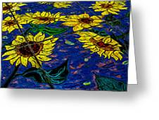Sunflower Tiled Oil Painting Greeting Card