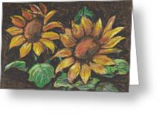 Sunflower3 Greeting Card