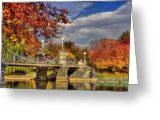 Sunkissed Lagoon Bridge Greeting Card