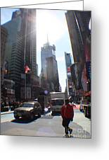 Sunny Days Manhattan Greeting Card