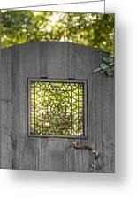 Sunny Garden Gate In Charleston Greeting Card