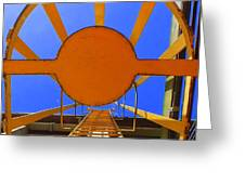 Sunny Perspective Greeting Card