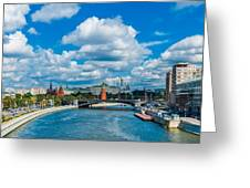 Sunny River And Moscow Kremlin Greeting Card