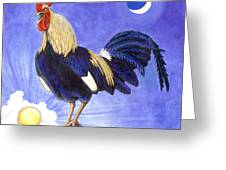 Sunny The Rooster Greeting Card