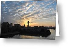 Sunrise Arise Buffalo Ny V1 Greeting Card