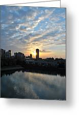 Sunrise Arise Buffalo Ny V2 Greeting Card