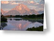 Sunrise At Oxbow Bend 1 Greeting Card