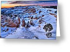 Sunrise Bands Greeting Card